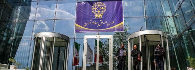 Stocks in Tehran Down 3.2%