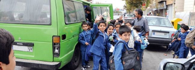Online Tracking System for School Transport in Iran