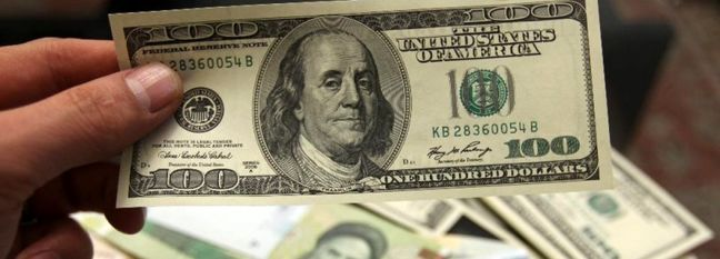 CBI Says Will Calm Currency Market