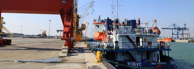 Iran's Q1 Exports From Amirabad Port Reach $5.4m