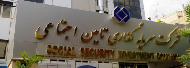 SSO to Offer 5% Stake on Stock Market