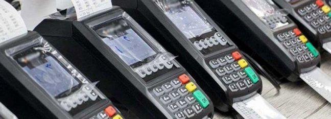 Shaparak Plans New Mobile Payment Network