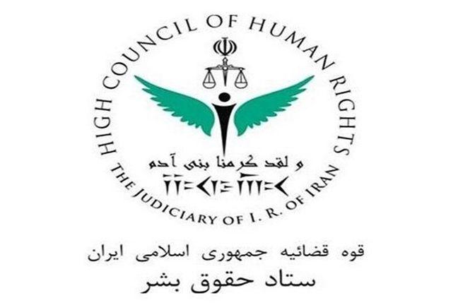 Iran Human Rights Council slams Canada for drafting anti-Iran resolution
