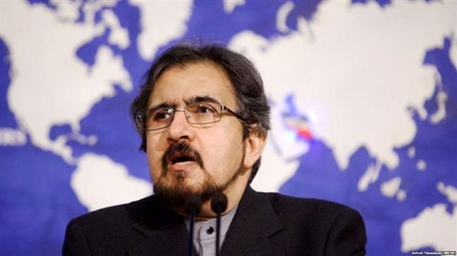 Iran vehemently rejects Bahrain's accusations about oil pipeline bombing