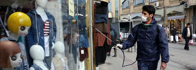 Iran's Q4 Guild Sales Slip by 83%