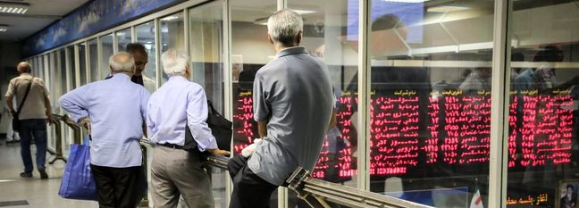 Stocks in Tehran Extend Gains