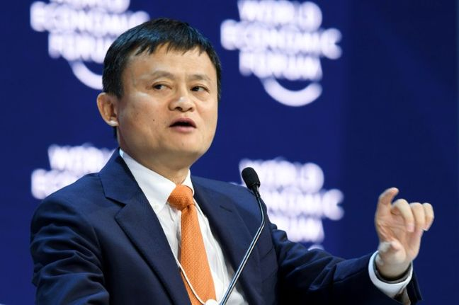 How Alibaba's Jack Ma Became Theresa May's New Brexit Guru