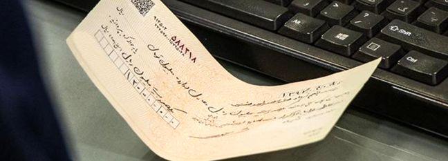 Bad Checks Pile Up in Iran