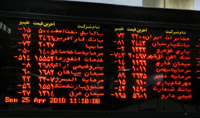 A Foretaste of New Forex Plan: Iran Stocks Rise to Notch New High