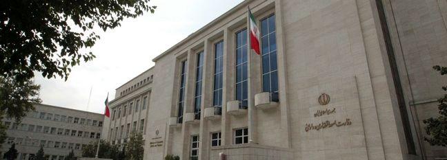 Iran: Privatization Reforms on Agenda