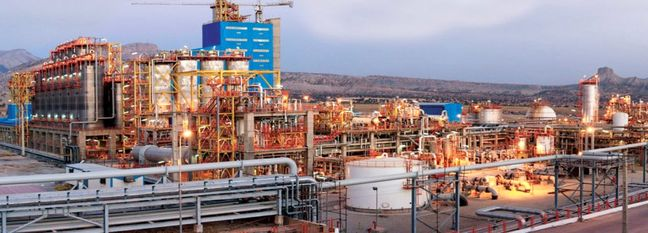 IGEDC to Build 2nd Phase of Ilam Gas Refinery
