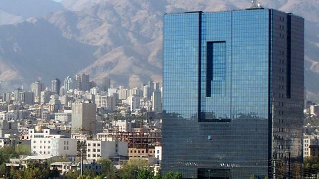 Central Bank of Iran slams, to contest Luxembourg assets seizure