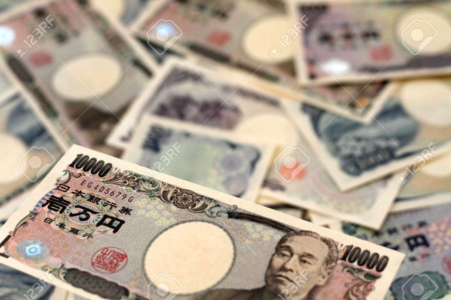 Japanese stocks, yen down as markets on edge before BOJ verdict