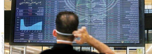 Tehran Stocks Bounce Back
