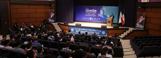 Coding Contest Underway in Kish
