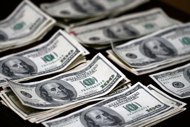 CBI Pushing for Rate Unification Despite Forex Volatility