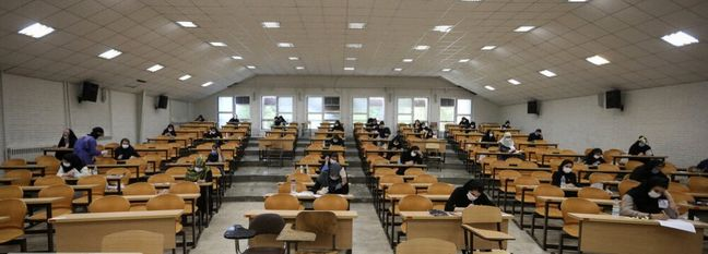 Univ. Entrance Exams Will Likely Be Postponed Amid Pandemic