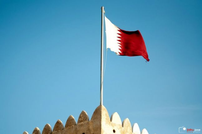 UAE bans expressions of sympathy towards Qatar: media