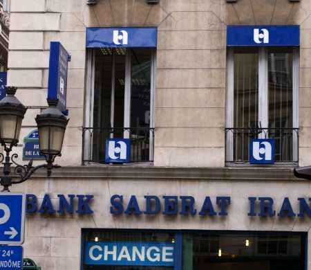Restrictions on Bank Saderat branch in Paris removed