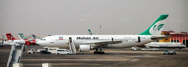 Iranian Airports Feel the Heat