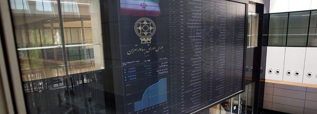 Tehran Stocks Open on Strong Note