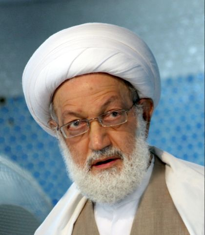 Bahrain launches trial of top Shia cleric