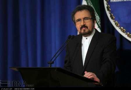 Iran slams terrorist attack on pilgrims in Iraq