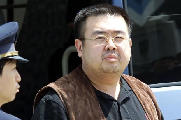 Kim Jong Un's Estranged Brother Murdered in Malaysia
