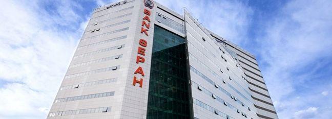 Sepah Emerges as Biggest Lender