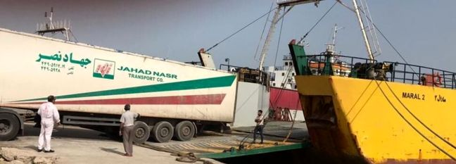1st Horticulture Shipment to Kuwait Since COVID-19 Outbreak