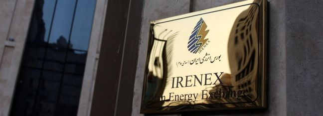 2m Barrels of Gas Condensates on Offer via IRENEX