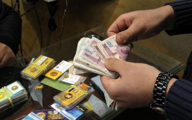 Gold Coin Bullish in Tehran Market Despite Massive Supply