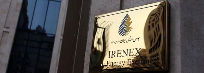 Iran Energy Exchange to Offer Light Crude Oil on Tuesday