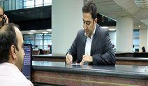 Bank Loans in Iran Rise 30%