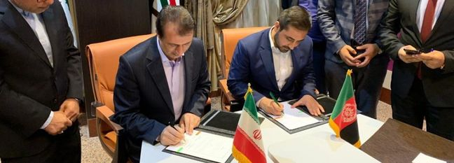 Customs MoU With Afghanistan