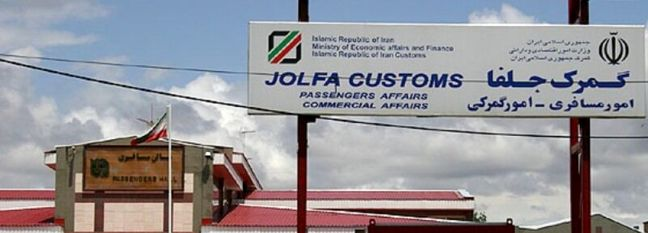 35% Growth in Exports From Jolfa