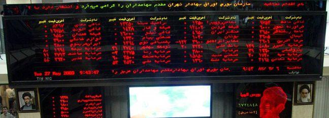 Tehran Stocks Fall on Bruising Selloff