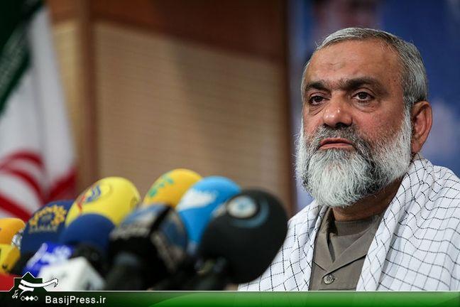 Iranian court summons Naghdi
