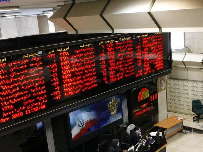 Iran's Capital Market in Spotlight