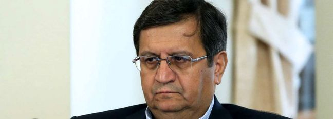 Central Bank of Iran Governor Defends 1-Year Mandate