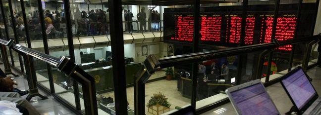 Tehran Stocks Fall as Refinery Selloffs Pile Pressure