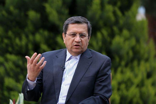 Iran's Banking Reforms Making Slow But Steady Progress