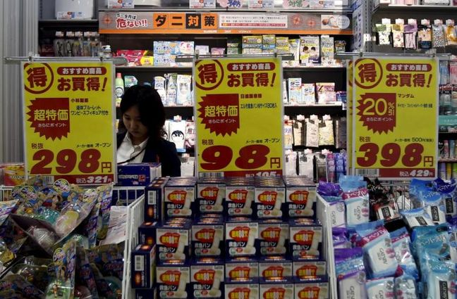 Japan consumer prices slump in November, look for 2017 rebound