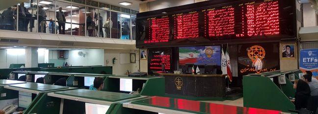 Tehran Stocks Climb 0.39%
