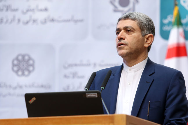 Iran Government Launches Economic Databank