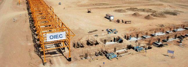 Dehloran Gas Processing Plant on Track