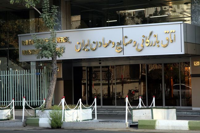 Iran Chamber of Commerce Makes New Proposals for Easing Economic Ills