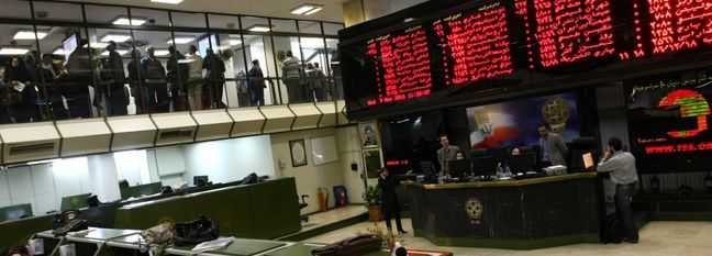 Tehran Stock Exchange Joins FEAS Executive Board, IFB Stays on