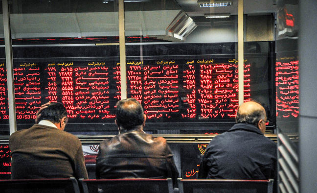 TSE Gauge Ends Trading Week 0.5 Percent Higher