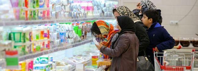 Iran's Food Price Inflation Surveyed